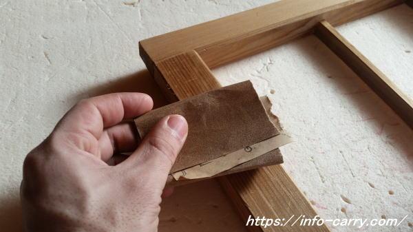紙ヤスリで障子枠を削る