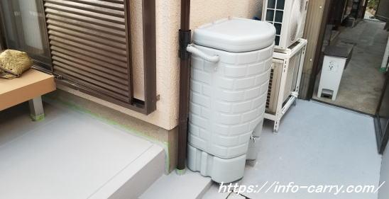 雨水タンクを設置した写真