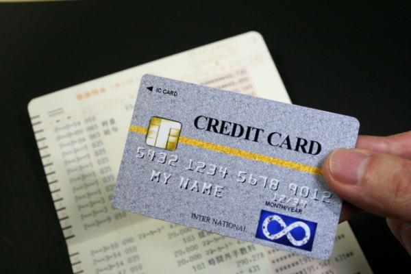 クレジットカードの情報は第三者に安易に渡さないように